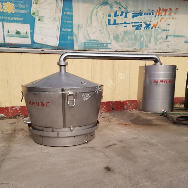 大型分体式酿酒设备价格 米酒蒸饭摊晾设备 不锈钢酒罐