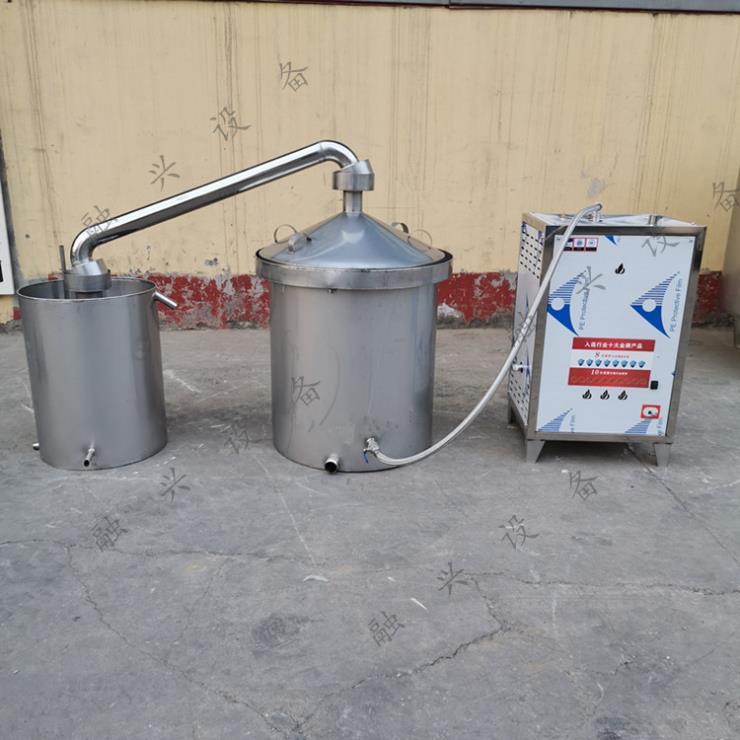 200斤小型酿酒设备 家庭酒坊蒸酒设备 整套酿酒设备