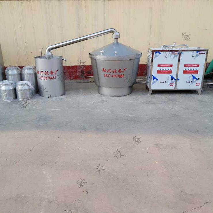 宁波电加热烤酒设备 生料液态制酒设备双层不糊锅酒锅直