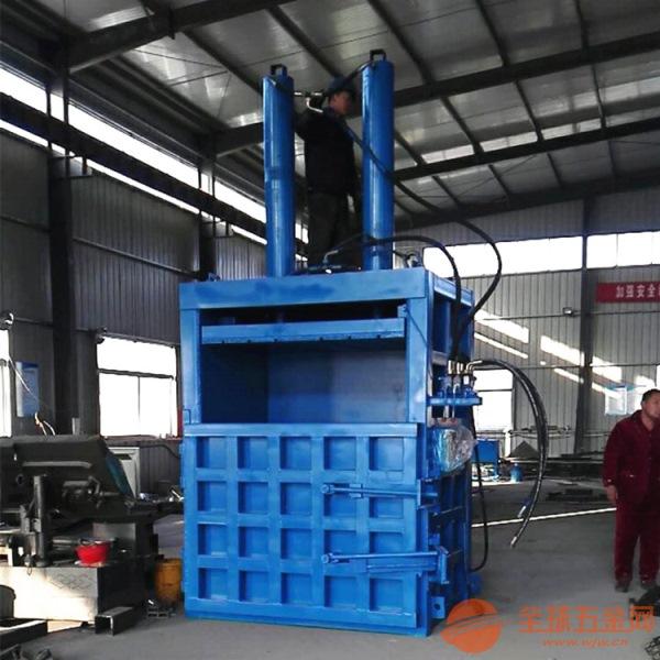 南京 液压打包机废金属 来电咨询