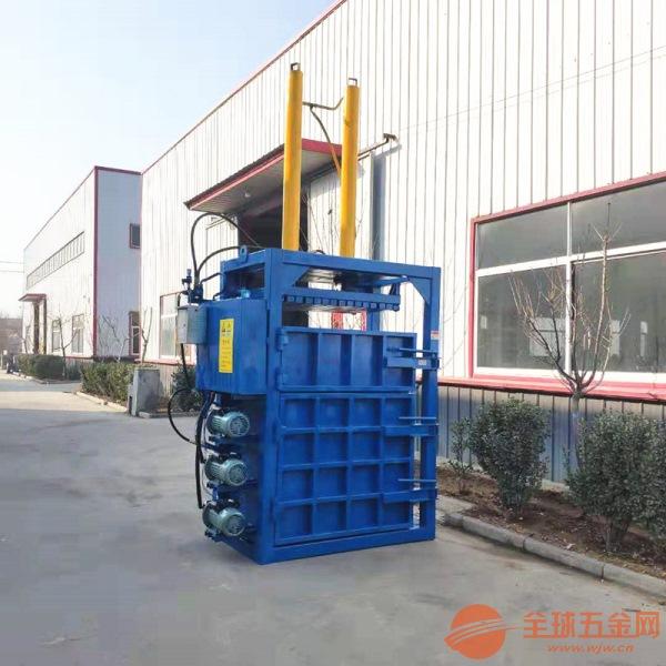 西安 立式液压塑料瓶打包机 厂家直销
