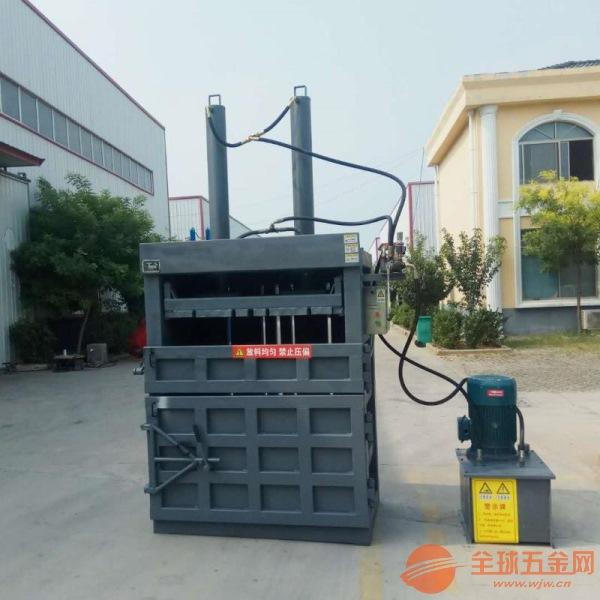 济南 立式液压废纸金属打包机 加厚钢材