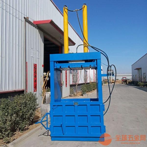 枣庄立式液压打包机废纸打包机供应