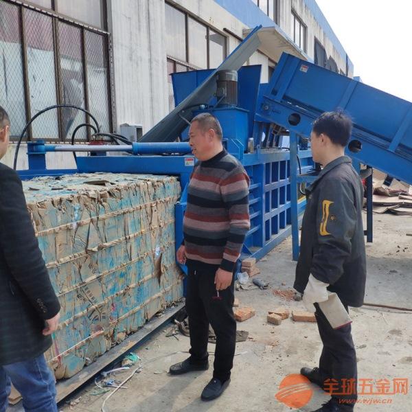 玉溪卧式240吨废纸皮液压打包机设备多少钱