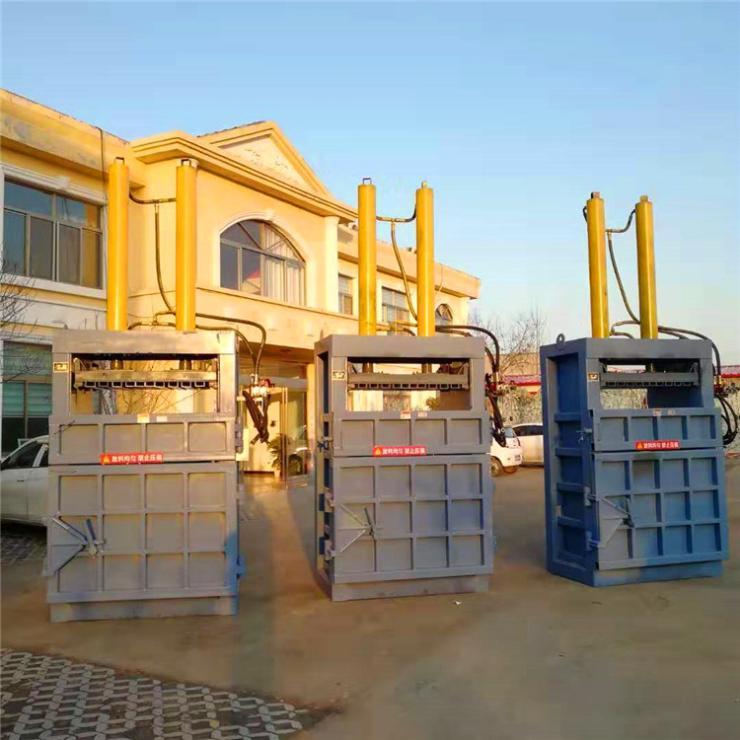 山东生产废纸液压打包机工业废料压缩机