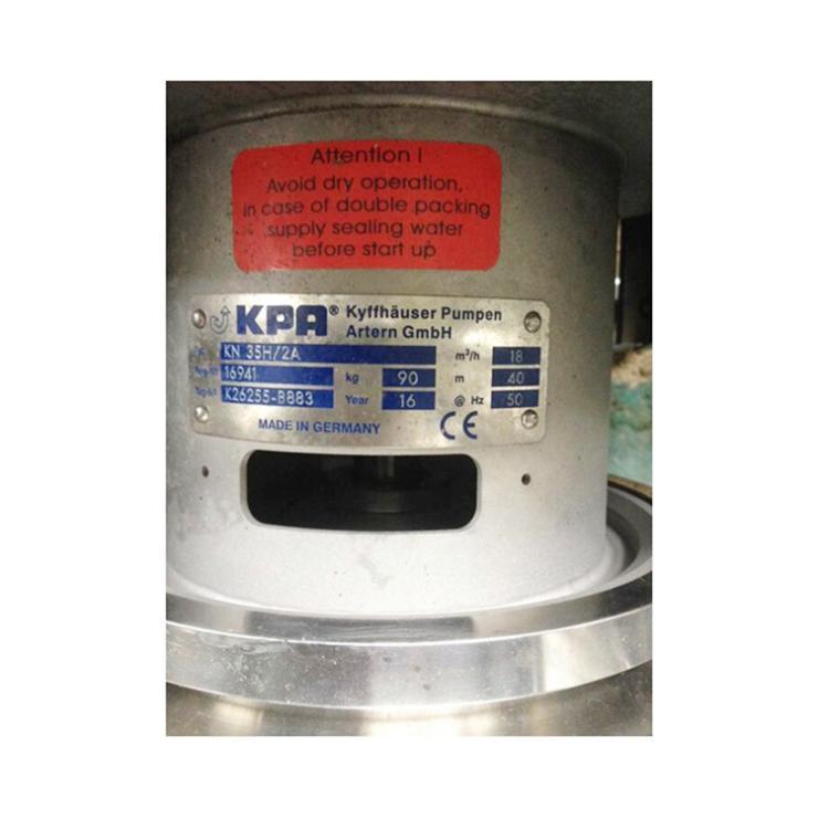 赫尔纳-供应KPA泵