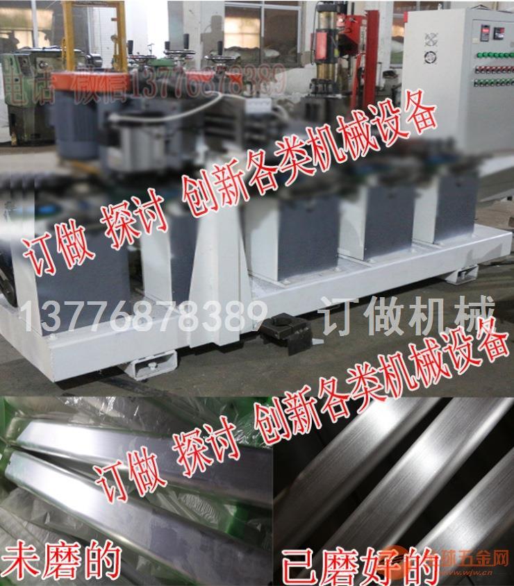 铝型材接丝机打磨抛光机订做机械双面砂光机不锈钢打磨抛光机