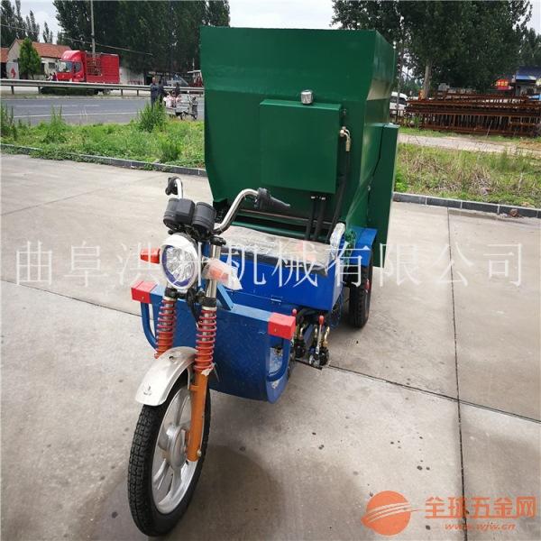 柴油三轮饲料撒料车全自动液压控制喂料车