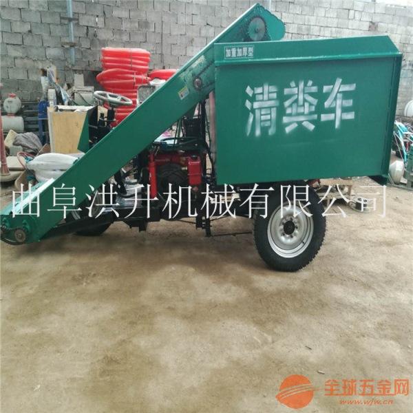 大型牛场清粪车 多功能粪便清理车 运输一体机