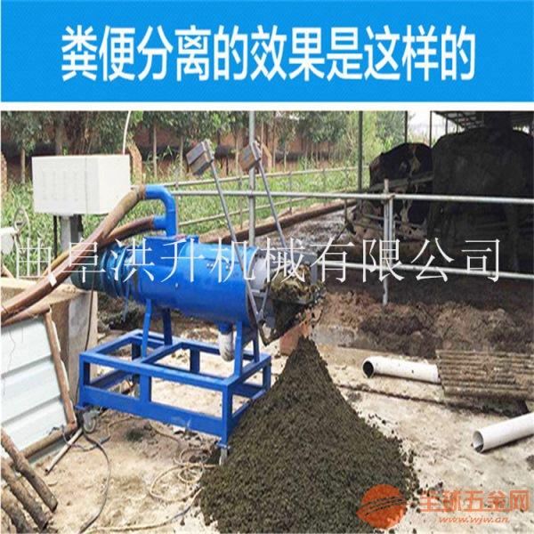 猪场建造粪便分离机大型牛场处理粪便脱水机