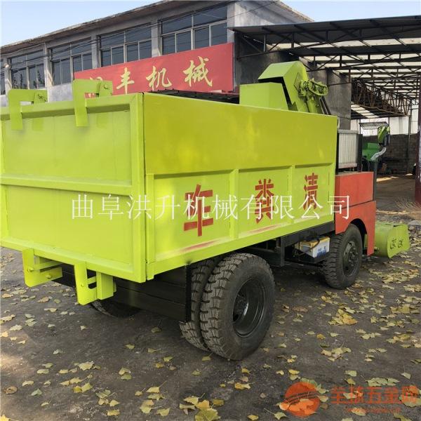 全自动粪便清粪车 新型铲粪车 规格齐全 价格实在