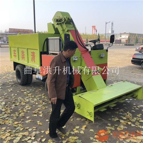 洛阳专业设备清粪车厂家多功能四轮铲粪车
