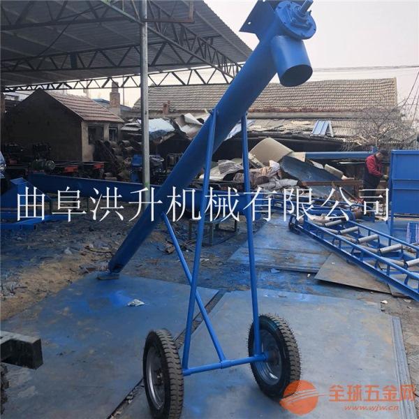 定制管式螺旋上料提升机 苞米渣 上料输送机