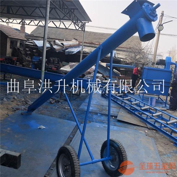 供应各种规格小型螺旋上料提升机 价格实惠