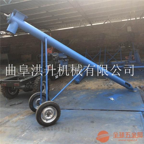 厂家热销蛟龙式螺旋上料提升机 加厚耐磨式