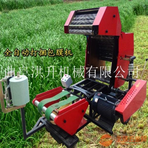 养殖牛羊饲料打捆机玉米秸秆打捆包膜机