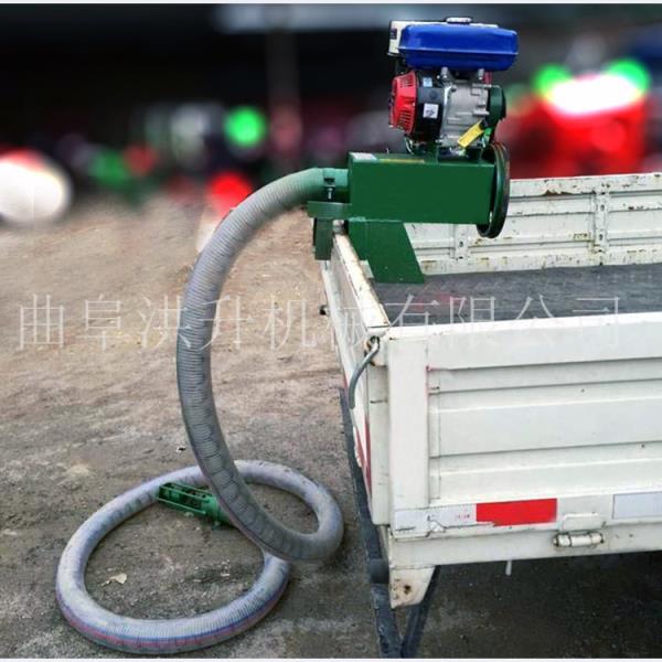 粮食装车运输必备吸粮机全自动小麦装车上料机