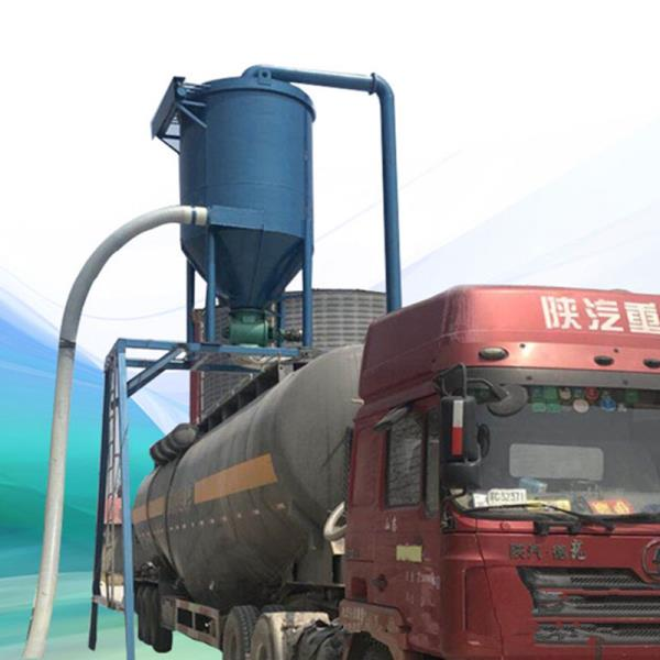 气力输送机粉料装罐装车用脉冲式气力吸灰机