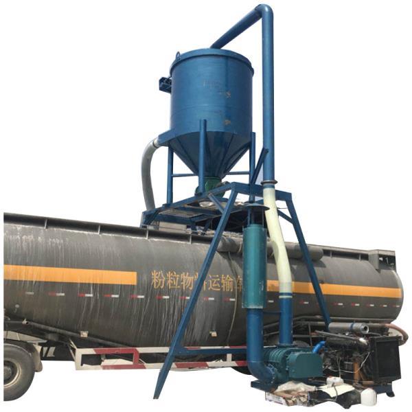 粉煤灰装车气力输送机化工粉料入仓自吸式气力吸料机