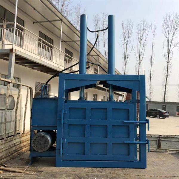 废品厂多功能液压打包机单双杠立式打包机图片