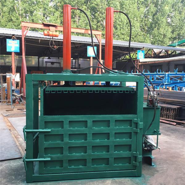 液压打包机供应厂家废品厂多用途立式液压打包机