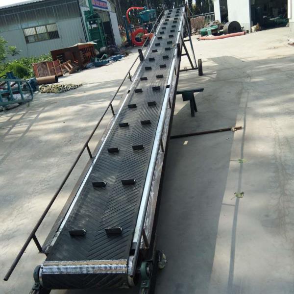 移动式装车皮带输送机 移动式皮带输送机皮带输送机
