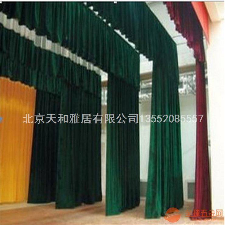 专业制定大型会议幕布 阻燃幕布 电动舞台幕布 对开大幕