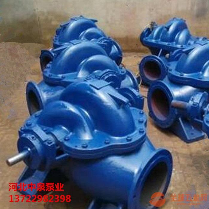 巧家高扬程双吸清水泵A单级双吸泵性能参数
