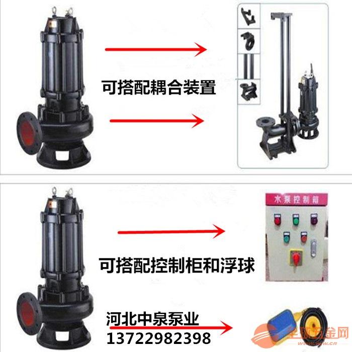 汉滨自动搅匀潜污泵@潜水排污泵耦合循环水泵