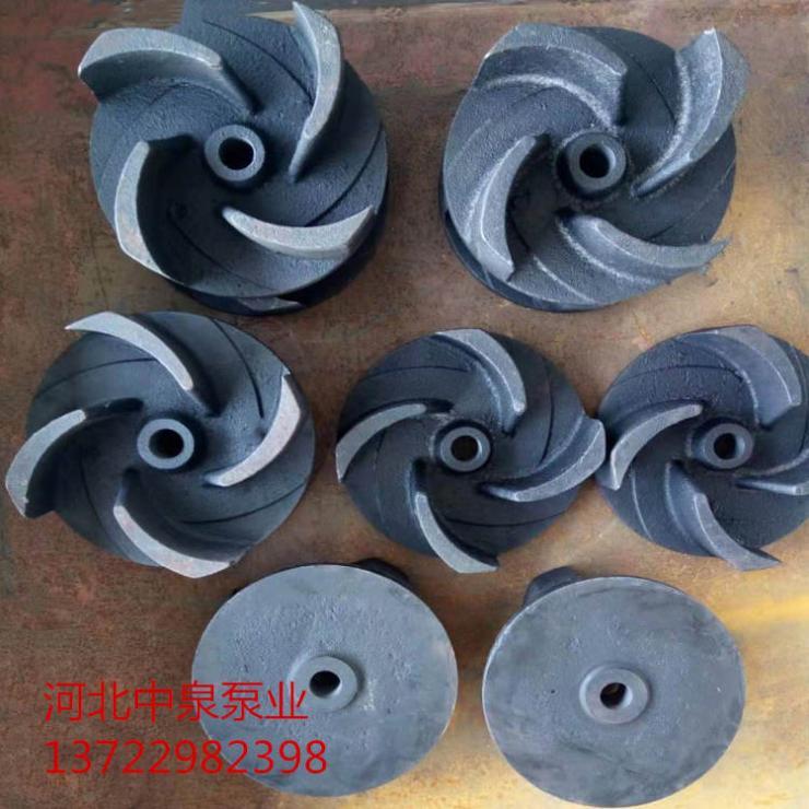 青岛即墨+铸铜水泵配件+漩涡泵叶轮好交期快