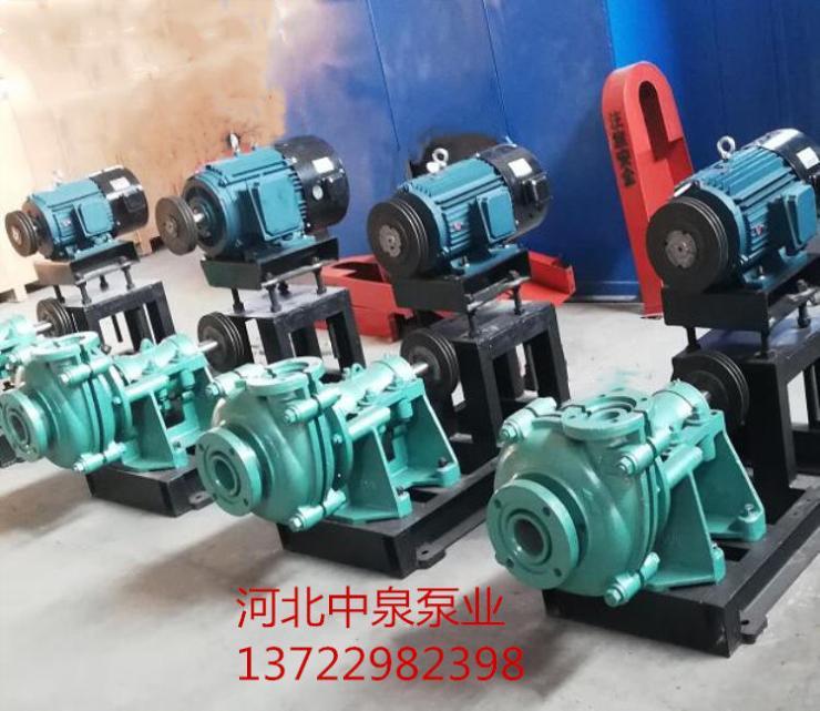 拼搏在线快三_A泽州3寸耐磨高扬程抽渣泵A节能渣浆泵