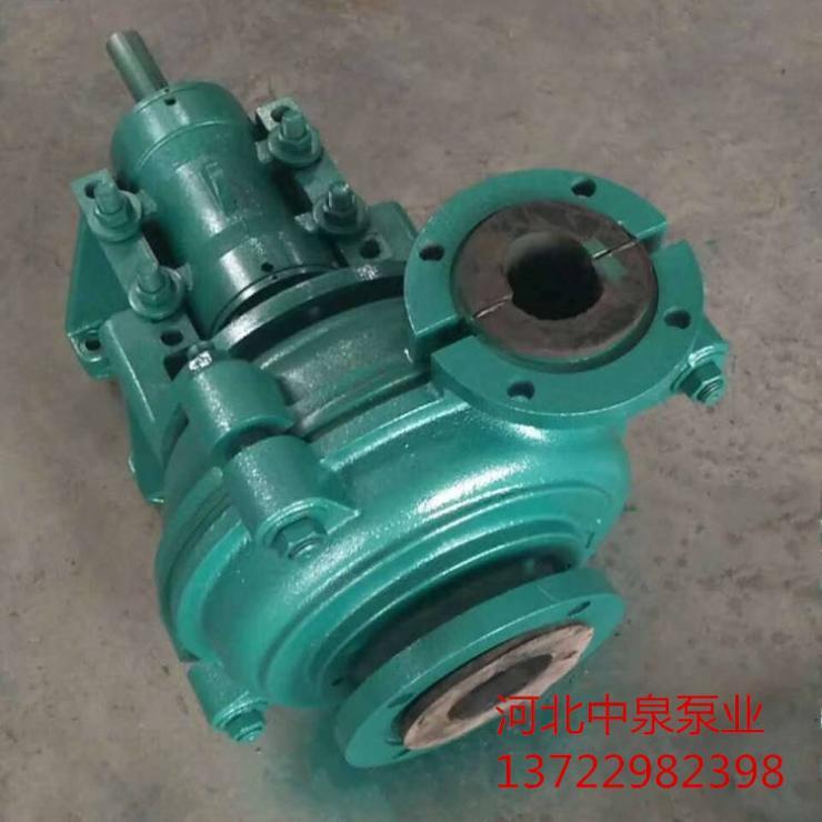 A武陵1寸冶炼矿渣泵A吸收塔浆液循环泵