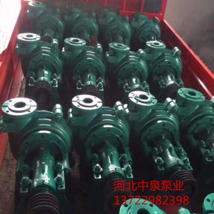 A泽州3寸耐磨高扬程抽渣泵A节能渣浆泵