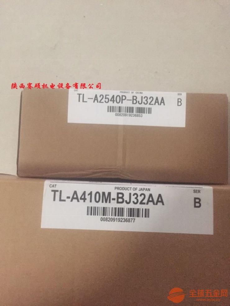 美国AB伺服电机TL-A2540P-BJ32AA
