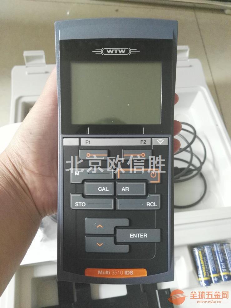 哈希HQ30d多参数水质分析仪