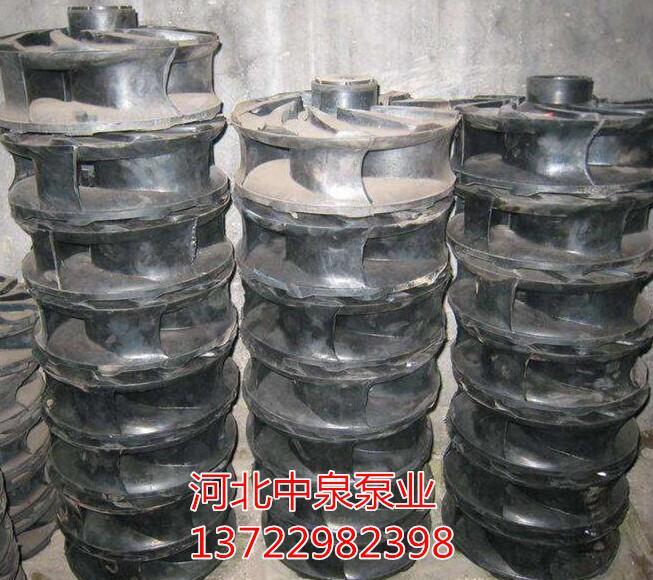 汉中南郑+耐腐耐磨泵配件+离心式水泵叶轮产地货源