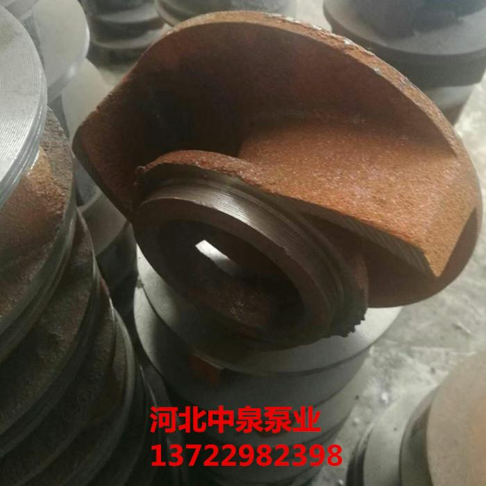 青岛即墨+铸铜水泵配件+漩涡泵叶轮质量好交期快