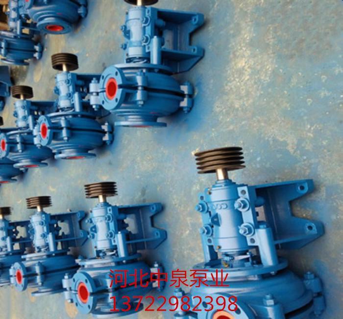 渣浆泵中泉泵业离心泵抽渣泵