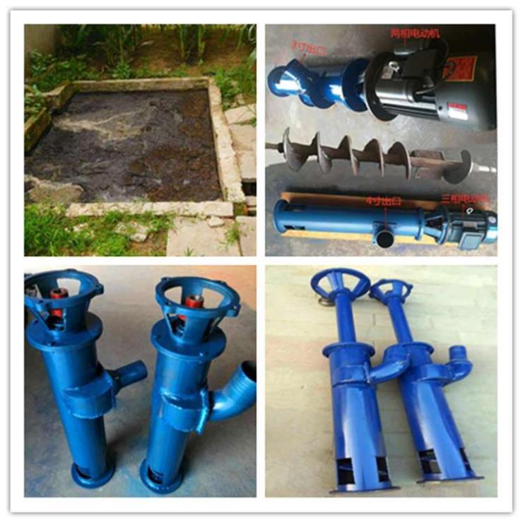 液下排污水泵中泉泵业抽粪机定制加长杆吸粪泵效率高