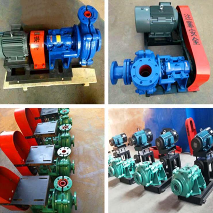 废污水渣浆泵淄博博山3/2AH渣浆泵出口2寸高效回流泵