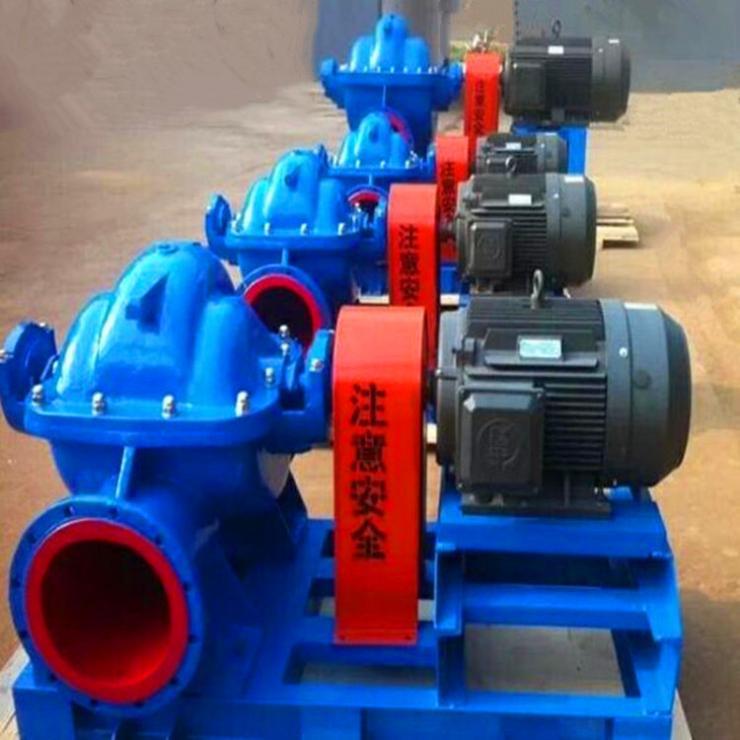 S型双吸泵单级离心泵新型节能水泵性能参数