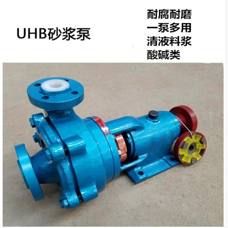 混水杂质强碱衬氟料浆泵200UHB300-38砂浆泵晋江