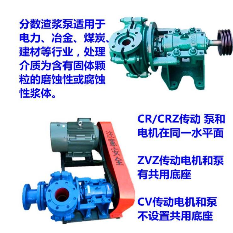 卧式泥沙杂质泵4/3D-AH固液渣浆泵视频验货信州
