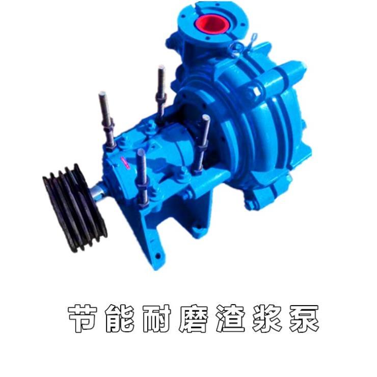离心分数浆泵4/3C-AH固液渣浆泵耐腐蚀配件云溪
