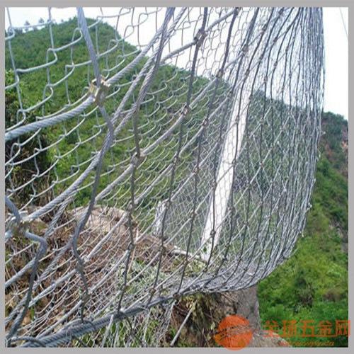 河北生产边坡绿化防护网|被动边坡防护网实力厂家