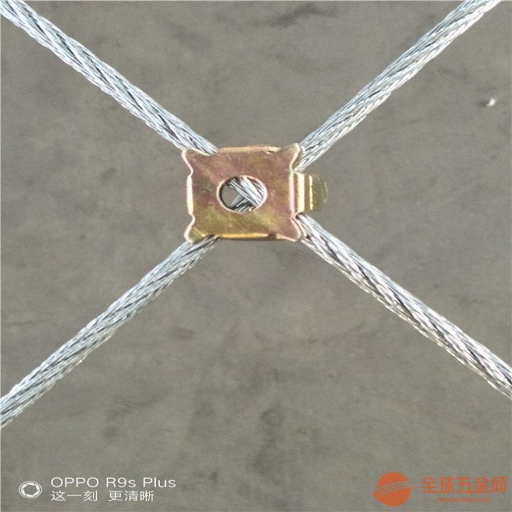 厂家直销RX050型边坡防护网_全国均可配送及施工安装