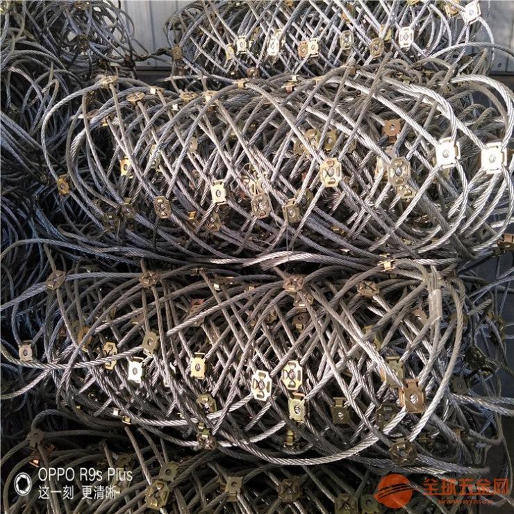 厂家生产浙江边坡防护网台州主动网湖州主动防护网GPS2