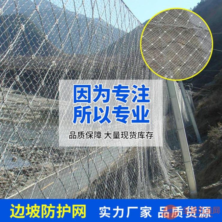 厂家直销被动网被动防护网被动钢丝绳防护网