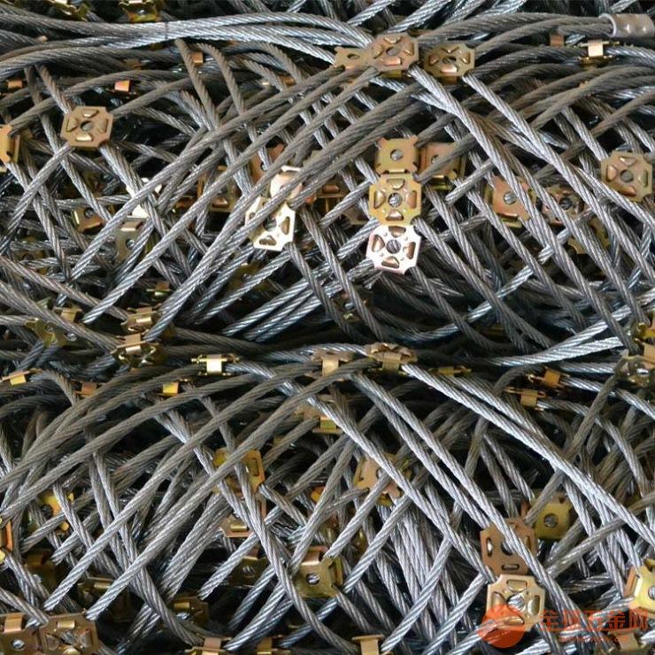 供应gps2主动防护网柔性钢丝绳隔离网现货