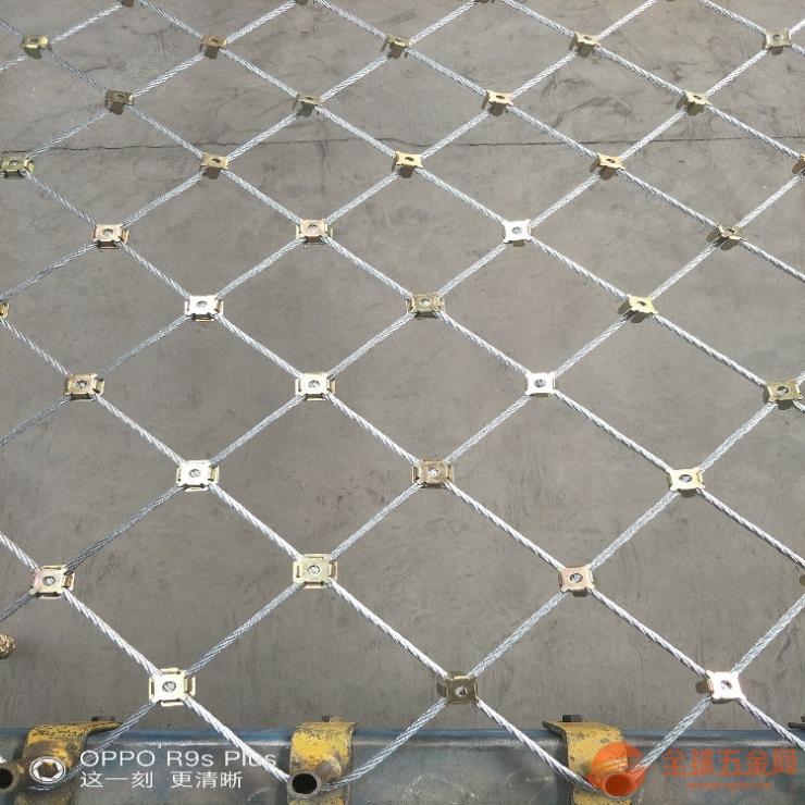 RX-075型边坡防护网_山体爆破飞石护坡刚性防护网
